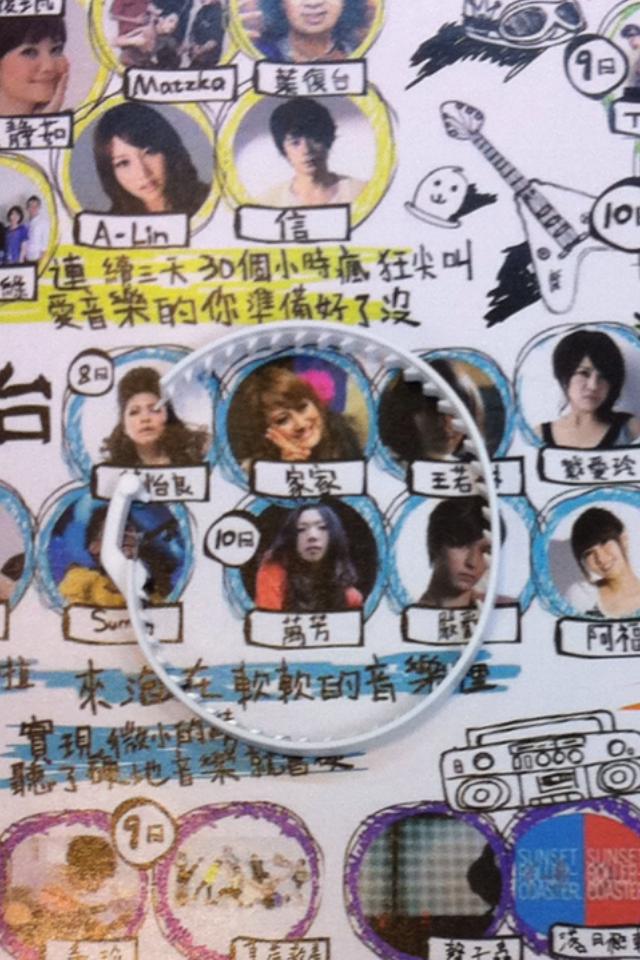高雄大彩虹edm1.PNG