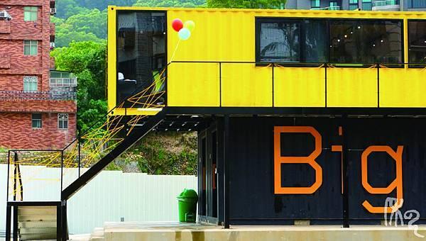 禾云設計/辦公空間/貨櫃屋設計