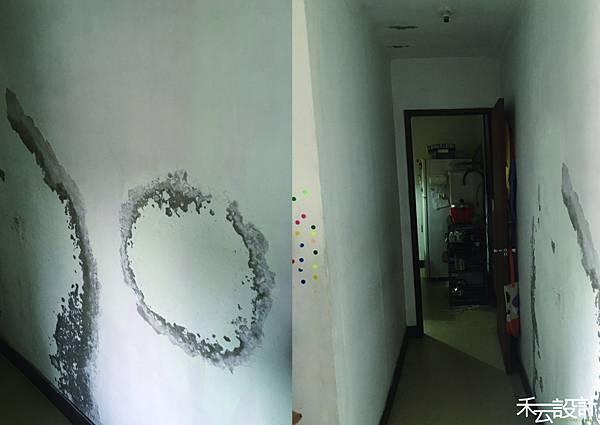壁癌-01.jpg