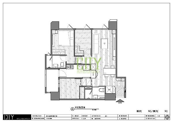 城市聯合,室內設計,空間設計,新成屋設計,舊屋設計,居家設計 (2)