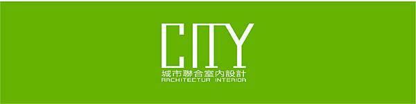 城市聯合-部落格-01