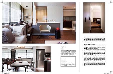 禾築設計_頁面_2.jpg