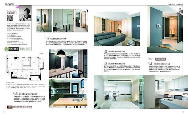 禾築設計-風格潮空間_頁面_2.jpg