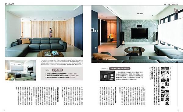 禾築設計-風格潮空間_頁面_1.jpg