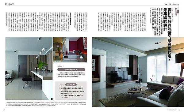 禾築設計-風格朝空間健康路final_頁面_1