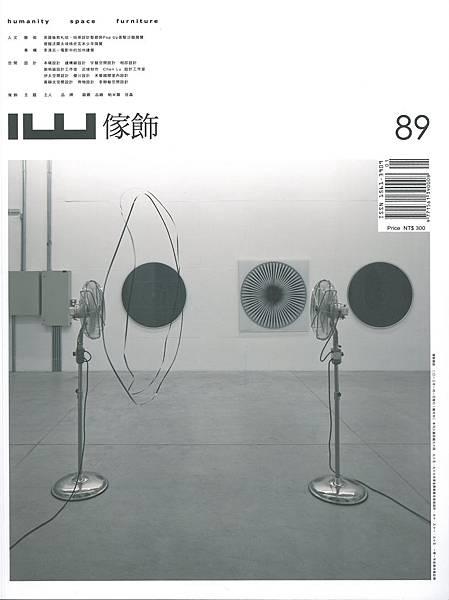 IW89封面