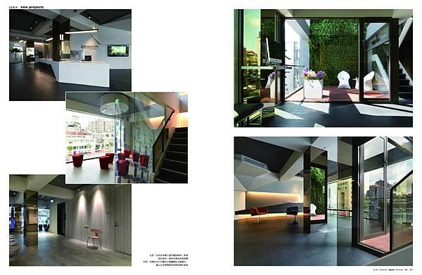89期-禾築設計-台北建聲聽覺中心_頁面_2