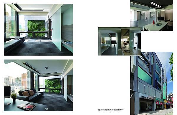 89期-禾築設計-台北建聲聽覺中心_頁面_3