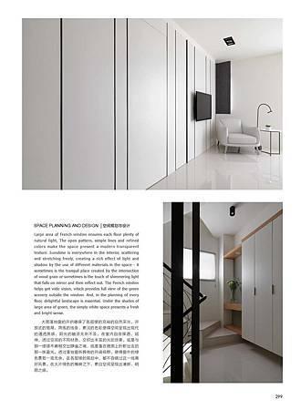 页面提取自-自然居所(黑白稿)-2_頁面_4.jpg