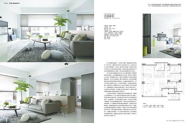 禾築設計-台北張宅_頁面_1.jpg