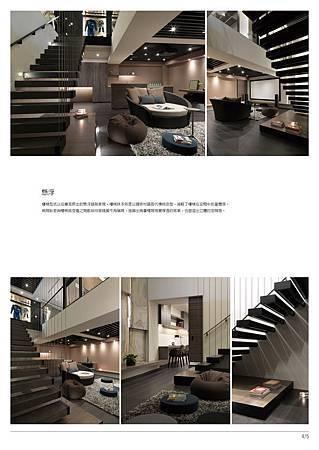 信義區李宅-04.jpg