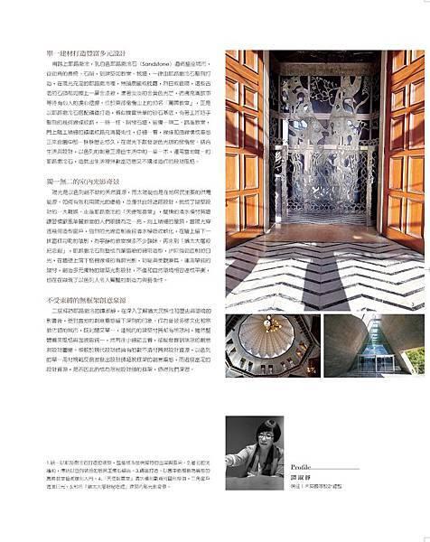 170-171 發現之旅-譚淑靜_頁面_2.jpg