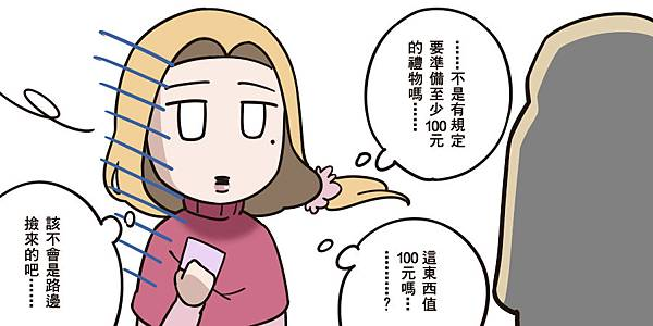 P01105.jpg