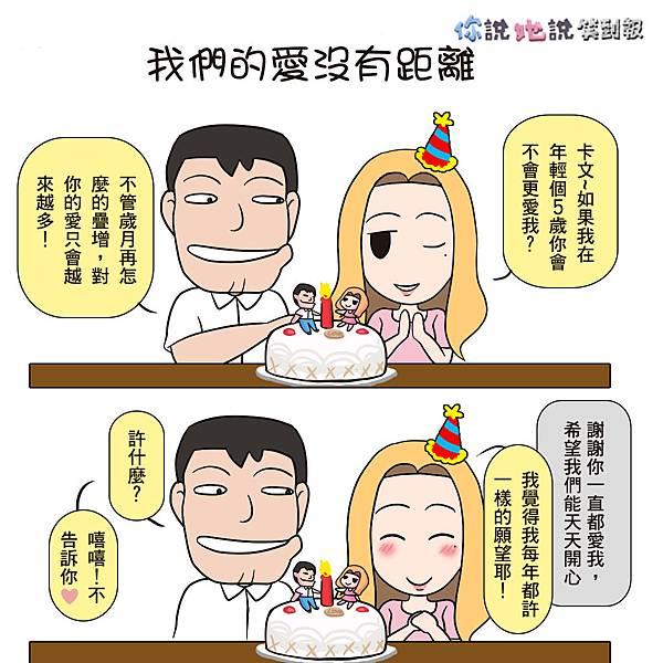 插播篇t143-CH改