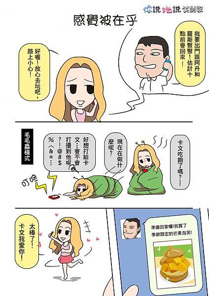插播篇t144-改CH
