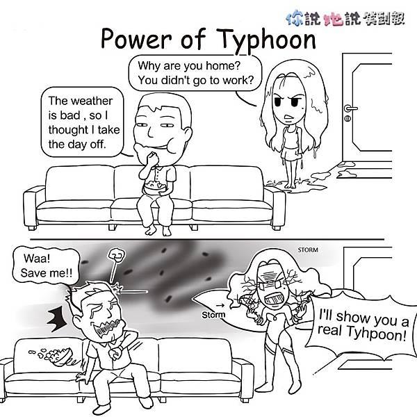 颱風的威力_en