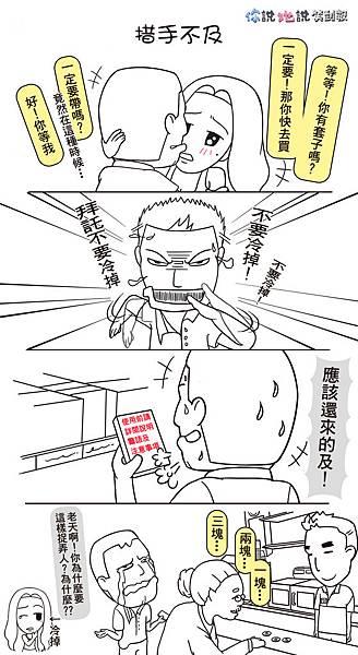 okamoto_2 (1)