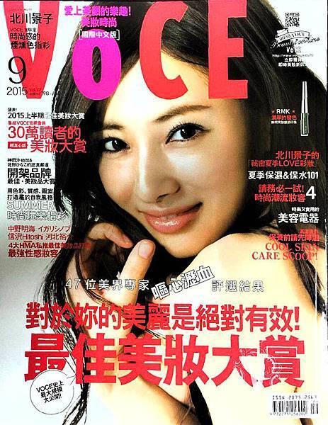 Voce雜誌九月號 指甲款式示範