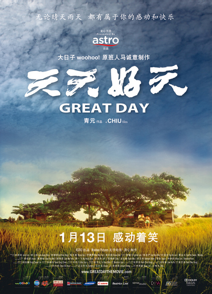 Great Day Final Poster small.jpg