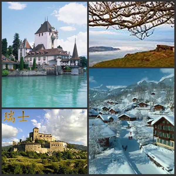 瑞士.jpg