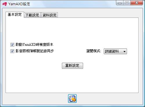 YamAXD_V1003_Set.png