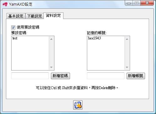 YamAXD_V1003_Set3.png