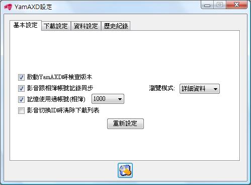 YamAXD_V1004_Set1.png