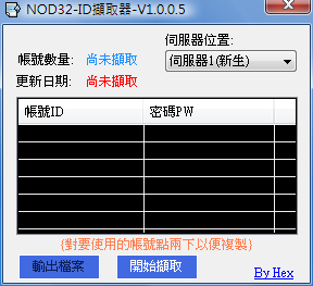 NOD_ID_CATCH_V1005