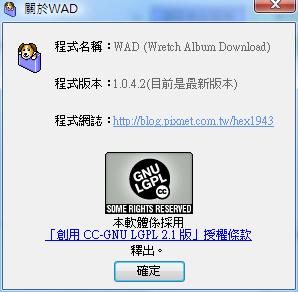WAD_V1042.png