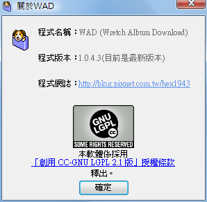 WAD_V1043.png