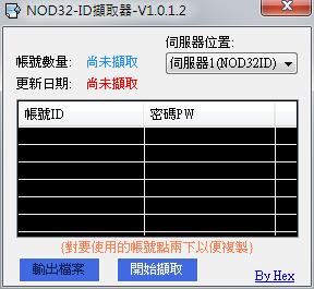 NOD32_ID_CATCH_V1012.png