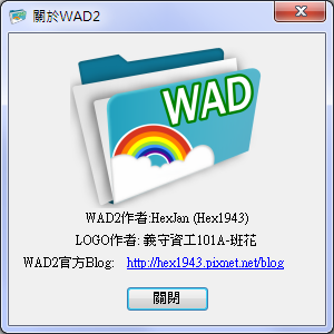 WAD2_About_V1000.png