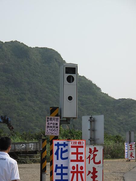 0980515 九份老街→碧砂漁港→野柳風景區  一日遊 (115).JPG