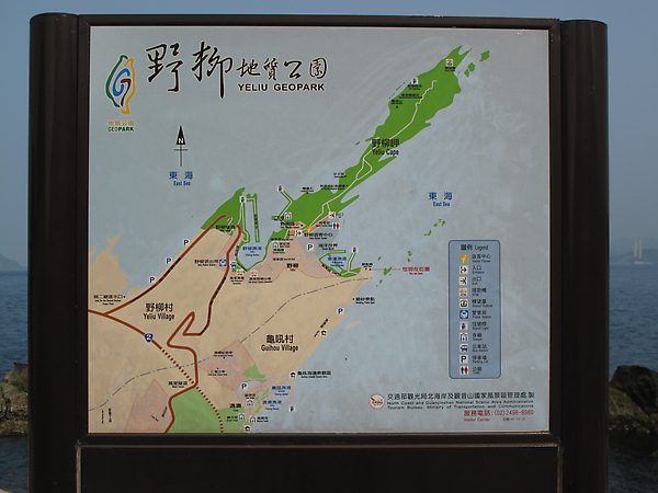 0980515 野柳風景區  一日遊 (136).JPG