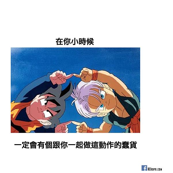 (0106)雜_7龍珠融合.png