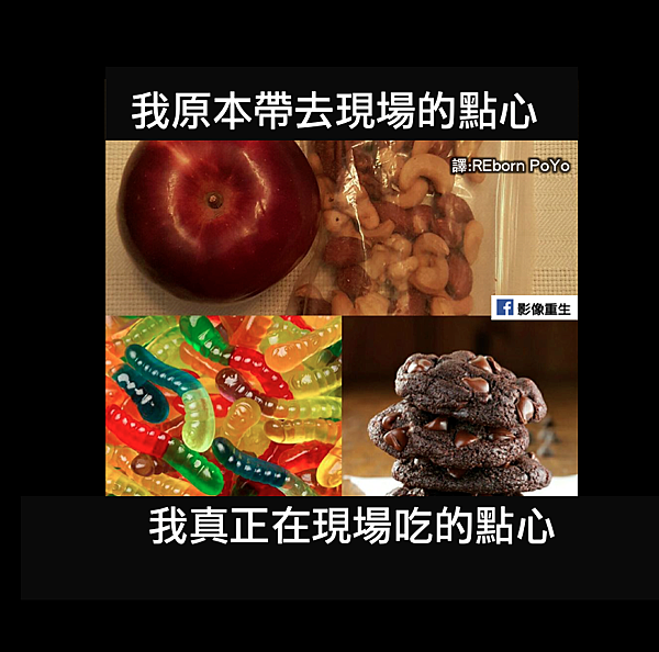 片_片場點心.png
