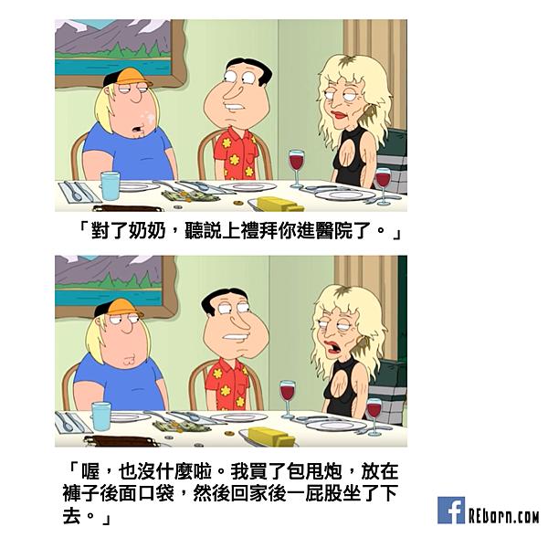 (0114)話_甩炮.png