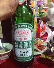 係金a 啤酒呢.jpg