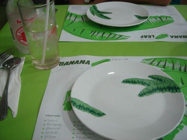 晚餐還是吃泰國菜