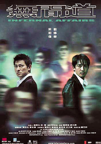 Infernal_Affairs_poster.jpg