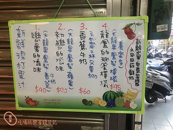 餓店炭烤土司9.jpg