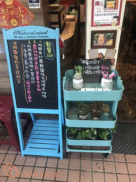 餓店炭烤土司7.jpg