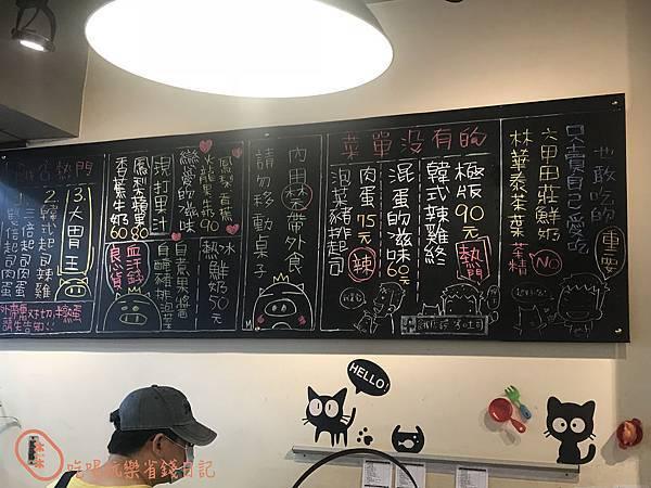 餓店炭烤土司12.jpg