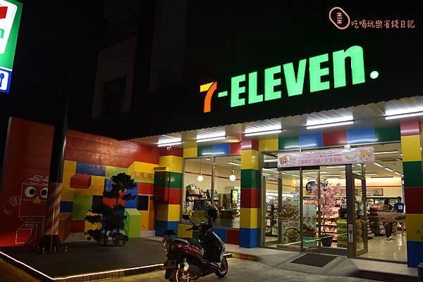 7-11清水億承店1.jpg