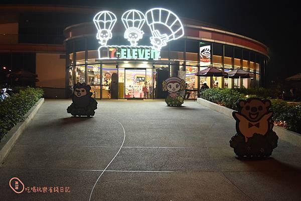 7-11湖口場店1.jpg