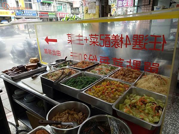 素食店_180430_0001.jpg