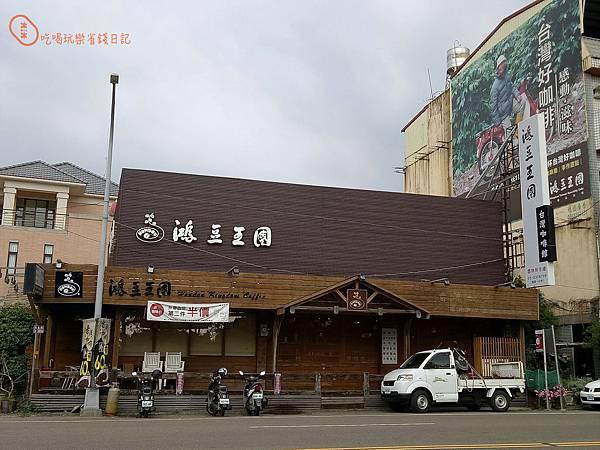 鴻豆王國_180430_0001.jpg