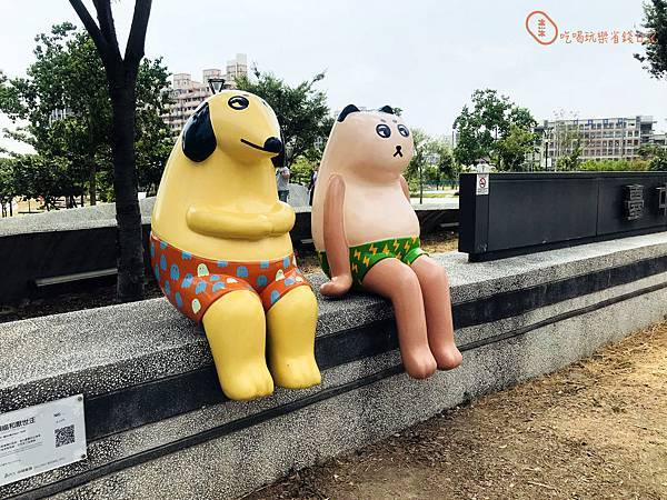 台中大里東湖公園1.jpg