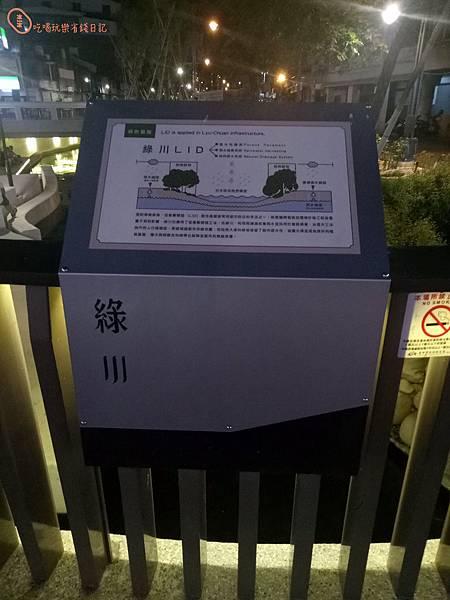 綠川_180605_0002.jpg