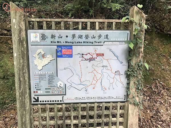 新山夢湖13.jpg